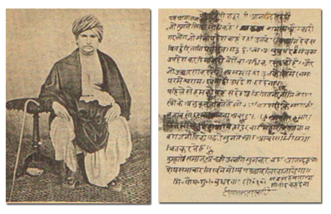 Swami Dayananda Saraswathy, left, of Arya Samaj and  his letter, right, to a disciple wherein he declares all castes have the right to study the Vedas.