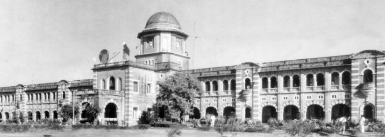 College of Engineering Guindy in its earlier days.