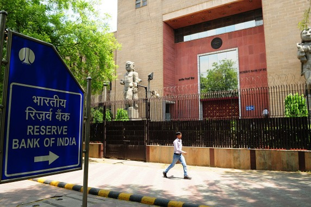 The RBI headquarters. (Gettyimages)