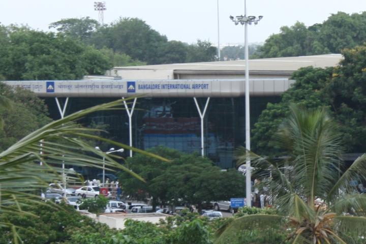 Suspicious Explosion Near HAL AIrport In Bengaluru, Remains Of Gelatin Sticks Found