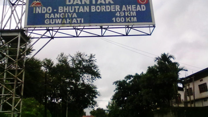 Connecting The Northeast: Government Okays Four-Lane Highway Along India-Bhutan Border