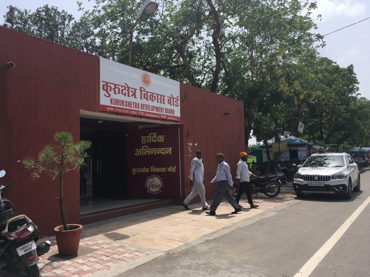 The office of Kurukshetra Development Board.