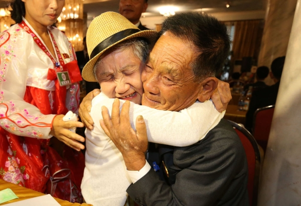 Tearful Reunions As Families From Across The Border Meet In North Korea