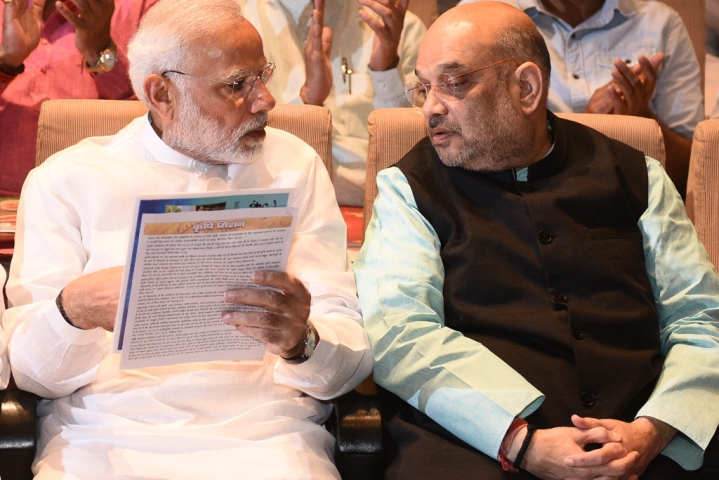 Vajpayee Critical: Prime Minister Modi, BJP President Amit Shah Visit AIIMS Second Time In 24 Hours