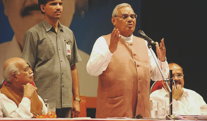 Watch: Five Most Memorable Speeches Of Former Prime Minister Atal Bihari Vajpayee