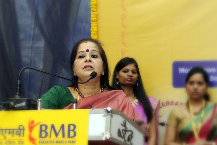 Centre Dismisses Ex-MD Of PNB Usha Ananthasubramanian, Sanctions Prosecution