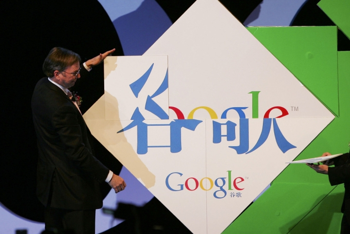 Coming Soon - A Customised Google Search Engine That Is Compliant With 'Great Censorship Wall Of China'