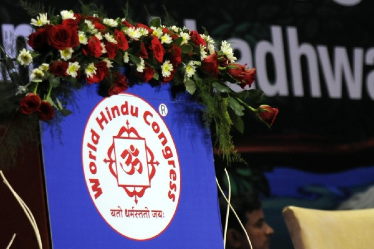 The podium at the World Hindu Congress 2014 conference (Sonu Mehta/Hindustan Times via Getty Images)