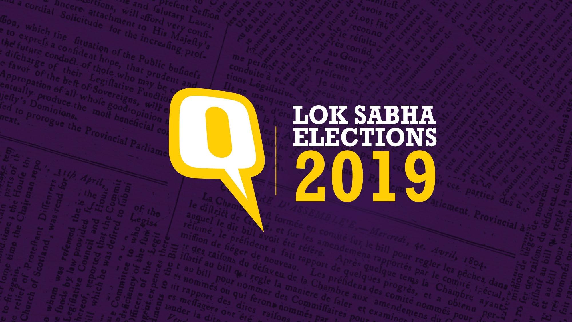 2019 లోక్సభ ఎన్నికల తాజా వార్తల నవీకరణలను ఇక్కడ పొందండి.