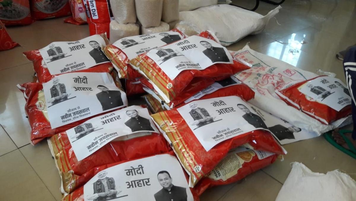 Coronavirus Lockdown Jharkhand LIVE: हटिया में लोगों को 'मोदी आहार', जमकर हो रहा विधायक का प्रचार