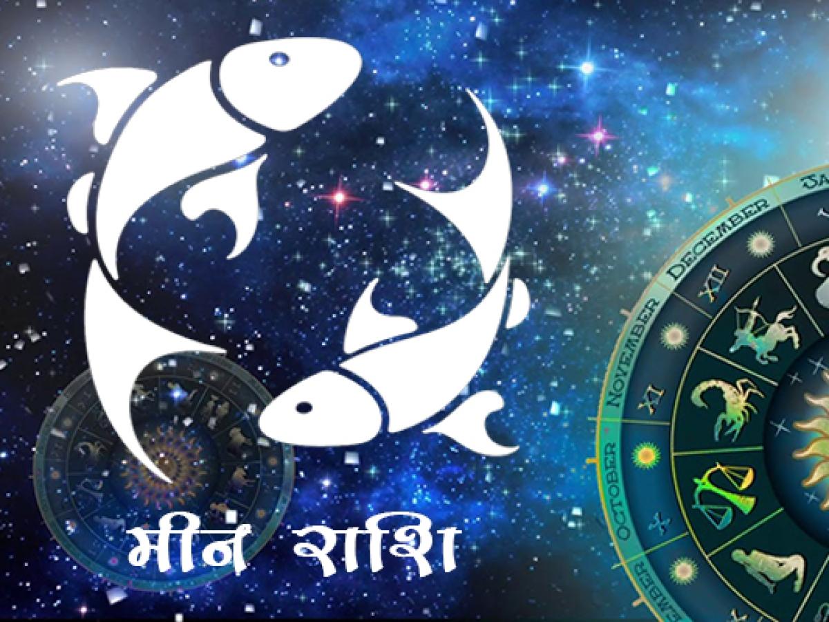Aaj Ka Meen/Pisces rashifal 07 April 2020: जानें कार्यक्षेत्र के लिए क्या है आज आपके लिए खास सलाह