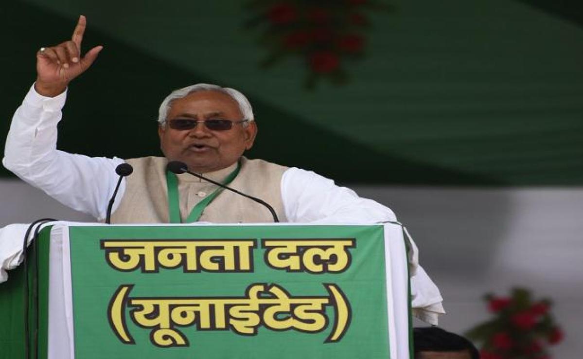 हमारा धर्म औरकर्म जनता की सेवा है, वोट की चिंता करना नहीं : CM नीतीश कुमार