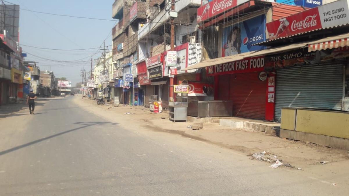 पटना के दानापुर में जनता कर्फ्यू का नजारा
