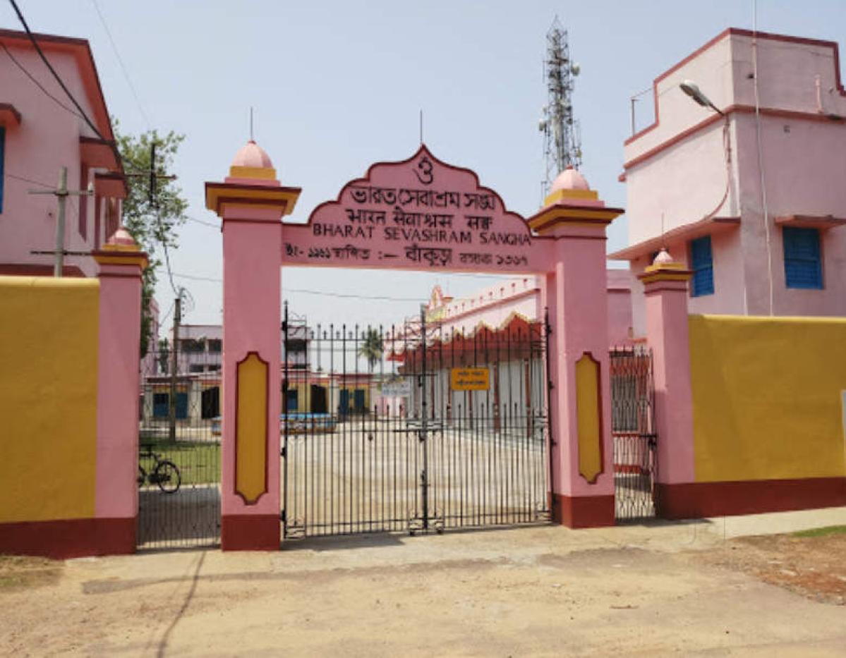 आज से बांकुड़ा में विराट हिंदू धर्म संस्कृति सम्मेलन