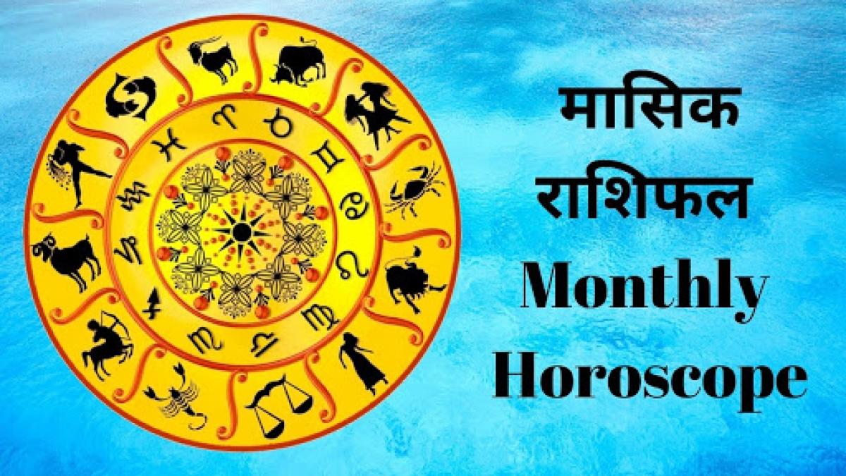 Horoscope (Rashifal) April 2020: अप्रैल महीने में इन राशियों को होगा धन लाभ, इनके लिए है चेतावनी