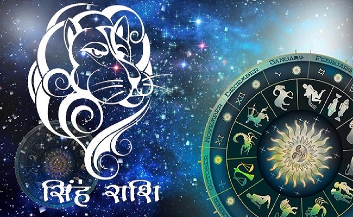 Aaj Ka Singh/Leo rashifal 02 April 2020: जानें क्या  कहते हैं आपके सितारे