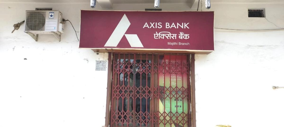 मुजफ्फरपुर में एक्सिस बैंक के गार्ड को गोली मार कर अपराधियों ने लूटे 20 लाख रुपये