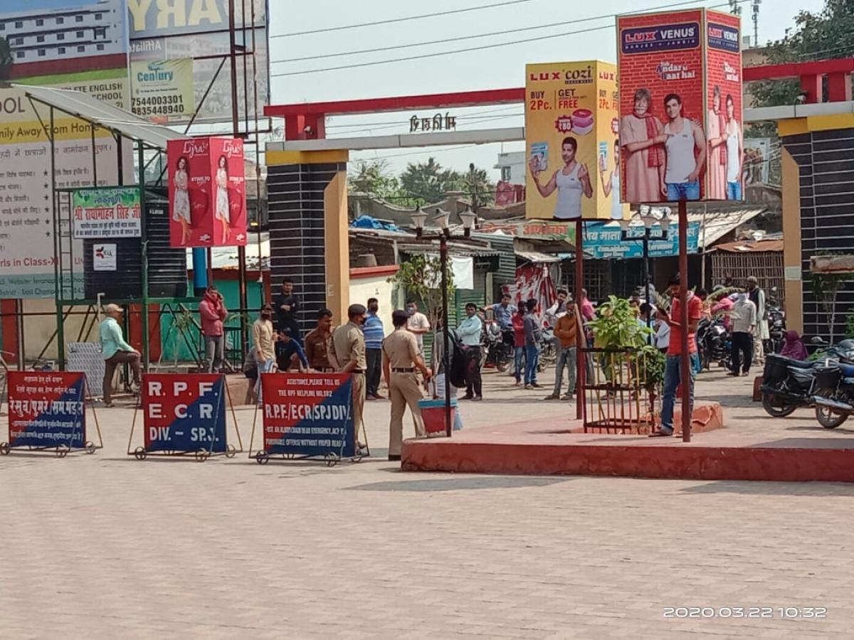 मोतिहारी रेलवे स्टेशन पर तैनात पुलिसकर्मी