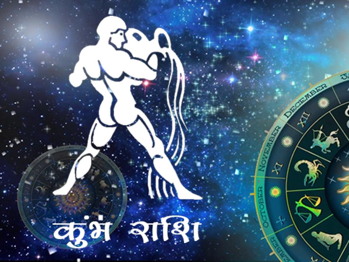 Aaj Ka Kumbh/Aquarius rashifal  08 April 2020 : जानिए वैवाहिक जीवन को लेकर क्या है खास