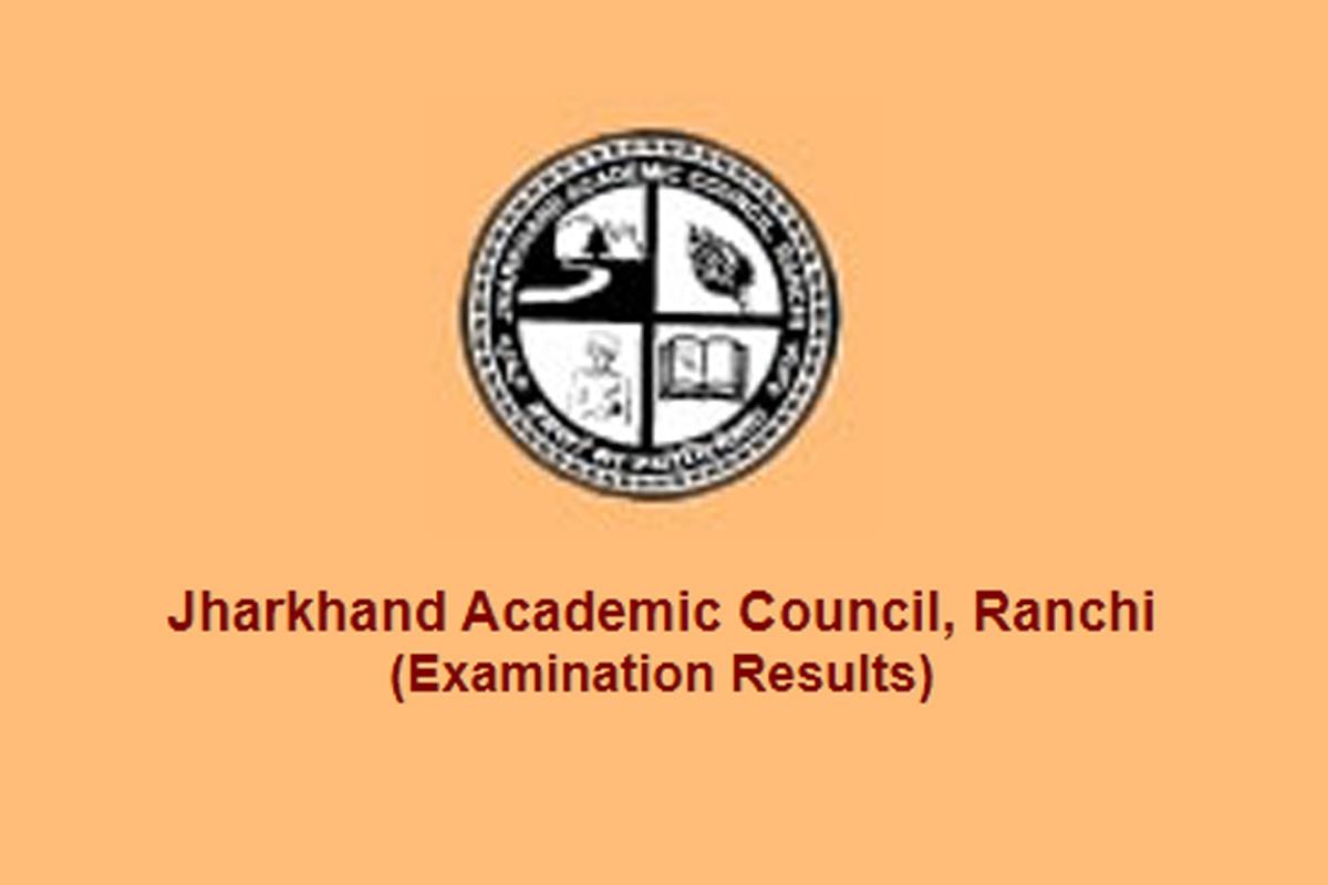 Jharkhand 8th Result 2020: थोड़ी देर में जारी होगा 8वीं का रिजल्ट, jac.jharkhand.gov.in पर जानिए कैसे देखें परिणाम