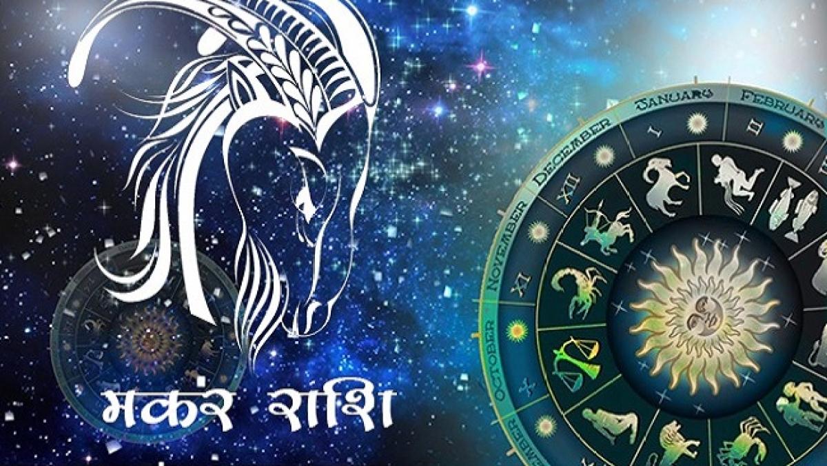 Aaj Ka Makar/capricorn rashifal 07 April 2020: जानें व्यापार में विस्तार को लेकर क्या है विशेष  सलाह