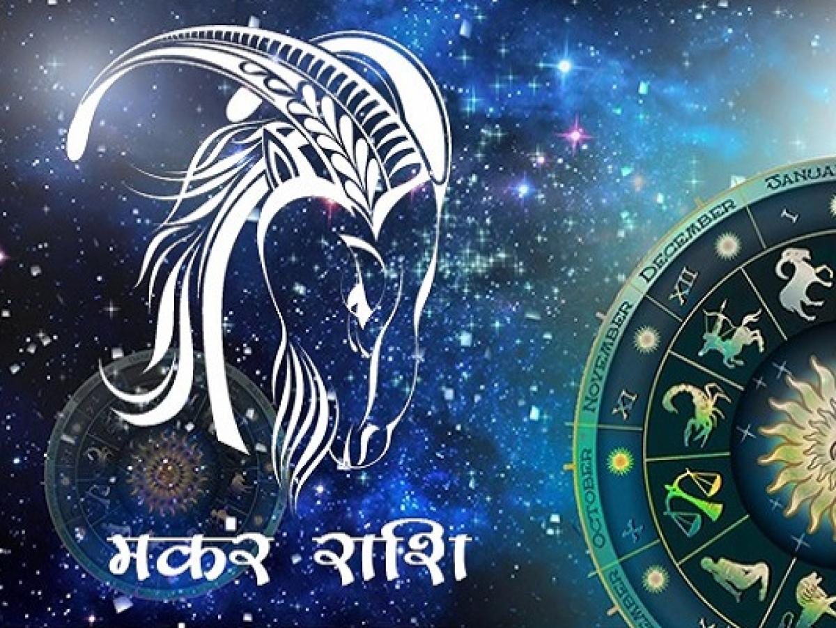 Aaj Ka Makar/capricorn rashifal 08 April 2020: जानें क्या है आज विशेष