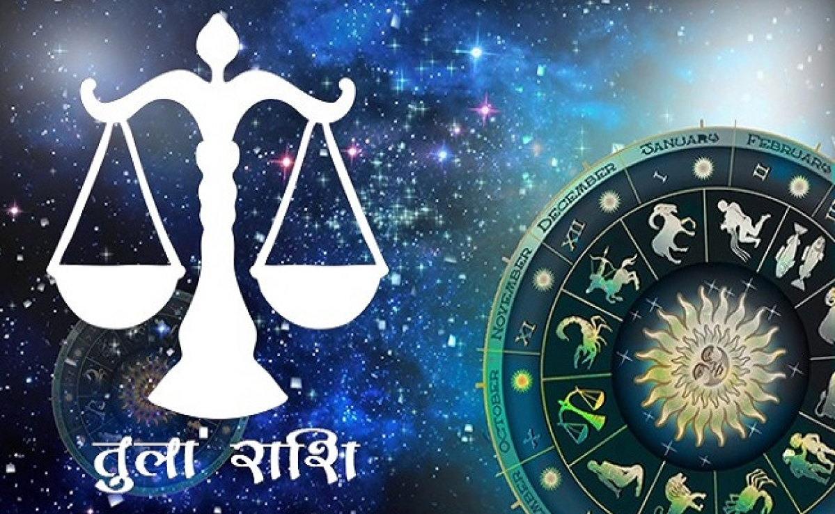 Aaj Ka Tula /Libra rashifal 02 April  2020: जानें  क्या है आज खास