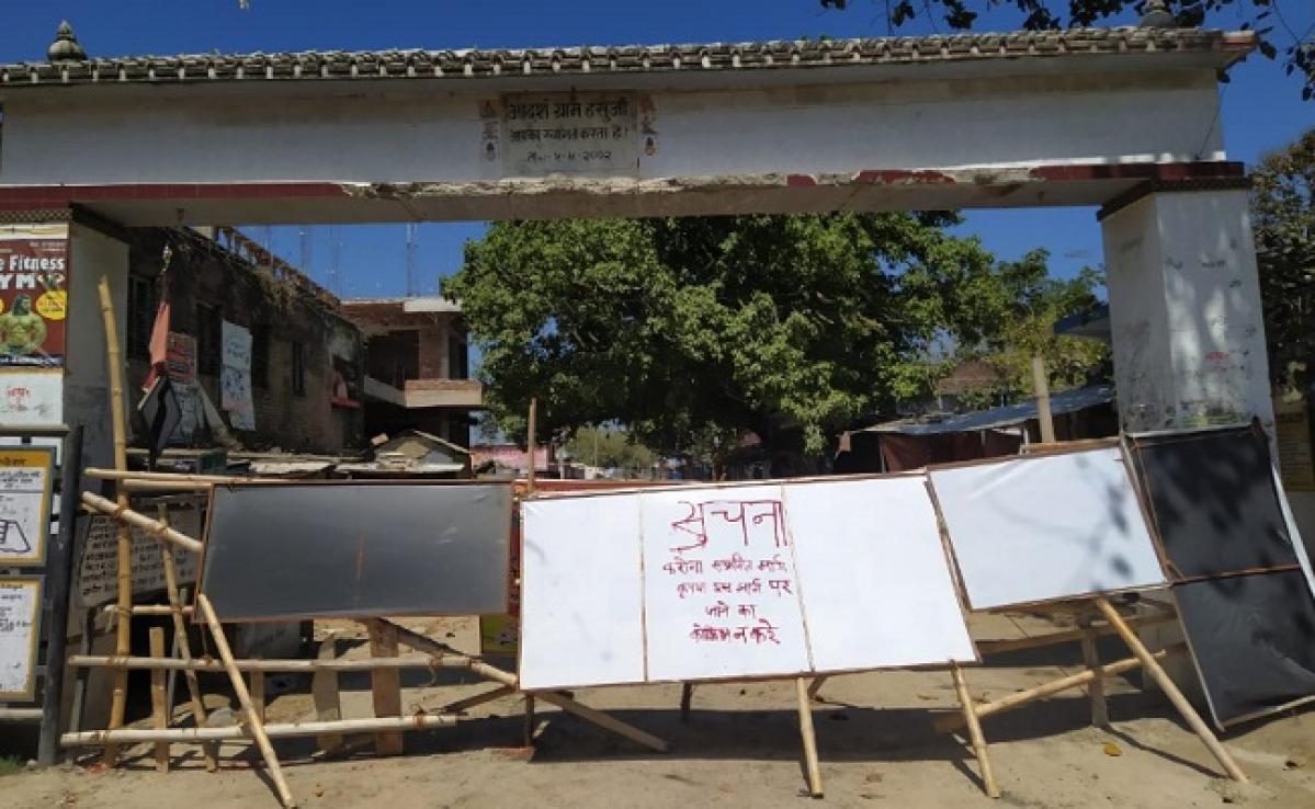 सीवान में कोरोना का पॉजिटिव मरीज मिलने पर सभी बगल के गांवों को किया गया सील