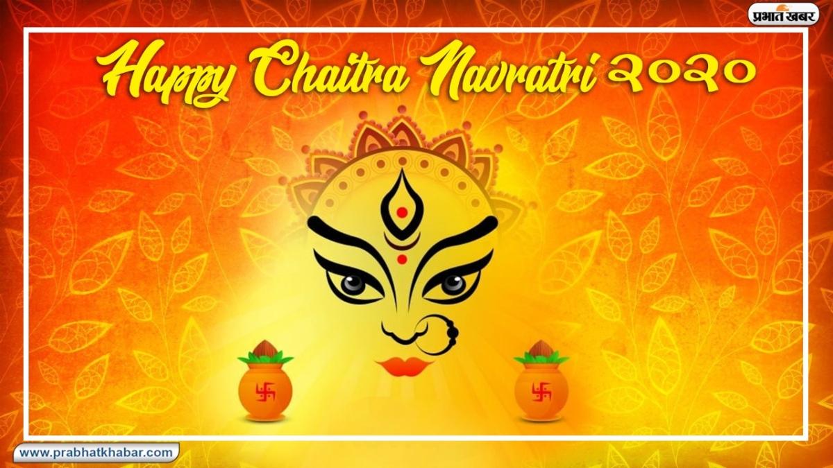 Happy Navratri 2020 Images