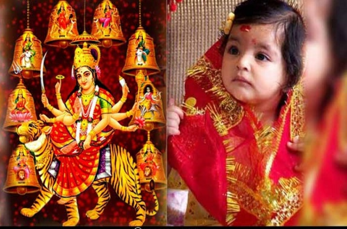 Chaitra Navratra 2020 : दुर्गा अष्टमी कल,जानें देवी महापुराण में क्या बताया गया है कन्या पूजन का महत्व