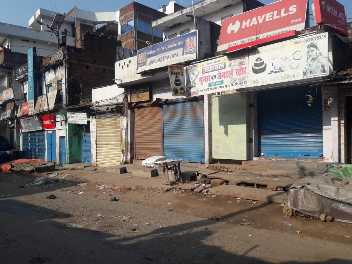 जनता कर्फ्यू के दौरान खगड़िया में बंद दुकानें