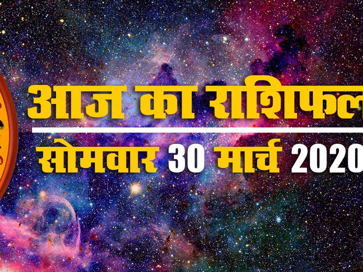 Video | Horoscope Today: सिंह, कन्या और वृषभ राशियों के लिए खास संदेश है, जानिए अपनी राशि का हाल