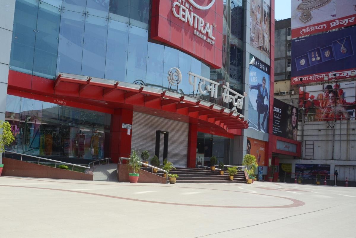 सुनसान पड़ा राजधानी पटना का सेंट्रल मॉल