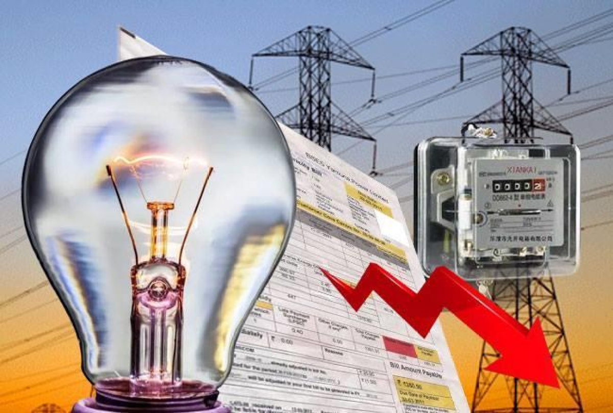 निगम ने नहीं दिया 20.66 करोड़ का बिजली बिल,  विभाग ने भेजा नोटिस