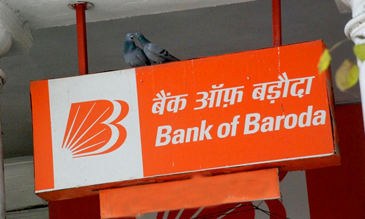 बैंक लोन लेने वालों के लिए खुशखबरी, एसबीआई के बाद इस बैंक ने भी घटायी ब्याज दर