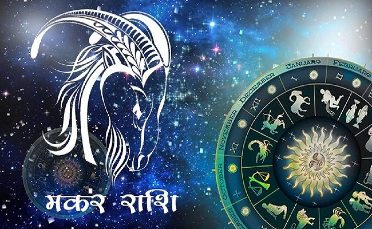 Aaj Ka Makar/Sagittarius rashifal 03 April 2020: आज जीवनसाथी के साथ बढ़िया तालमेल रहेगा,  मिल सकती हैं खुशखबरी