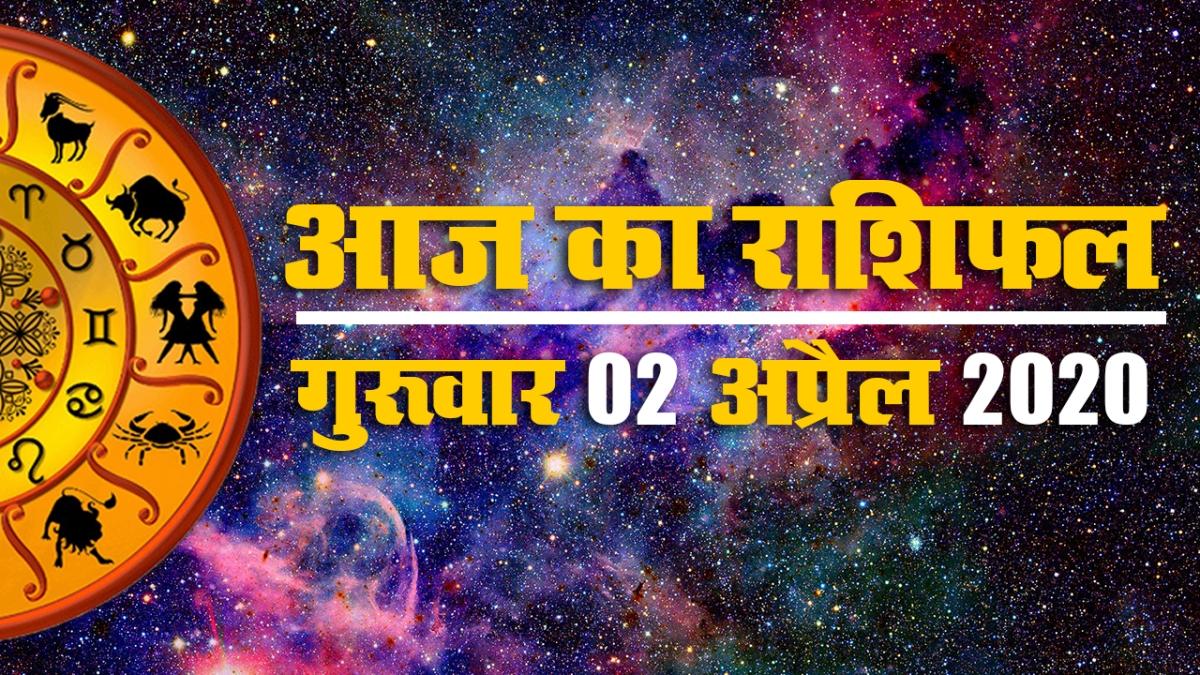 Video | Horoscope Today: जानें आज Ram Navmi के दिन क्या कहते हैं आपके सितारे