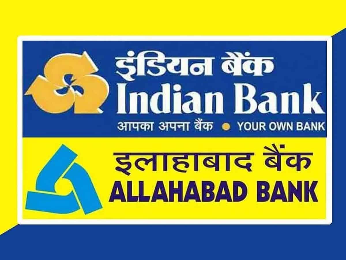 इलाहाबाद का वजूद खत्म, इंडियन बैंक में विलय