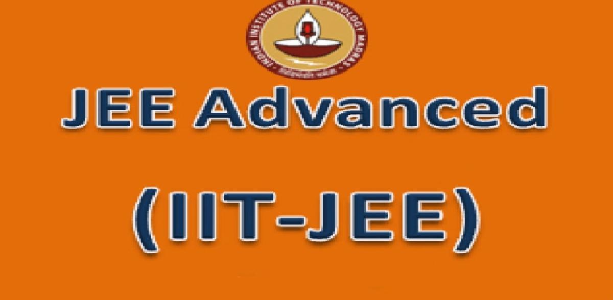 कोरोना के कारण 23 IIT प्रवेश के लिए होने वाली JEE-Advanced की परीक्षा स्थगित