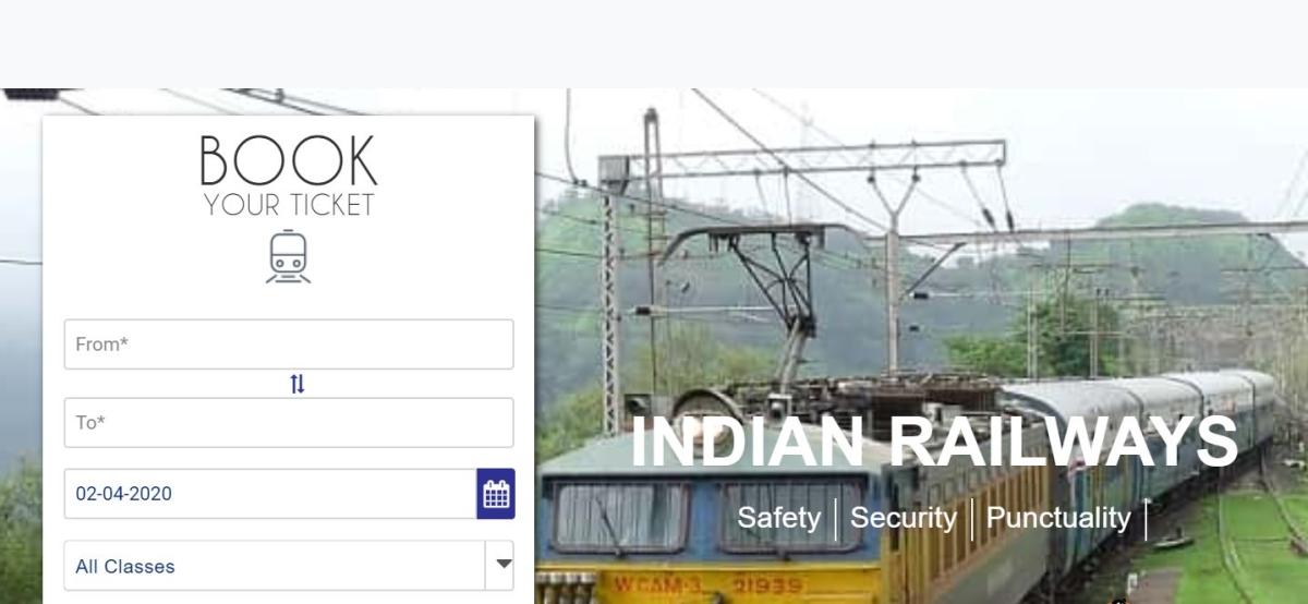 IRCTC News, Latest Update: दिल्ली, मुंबई का ट्रेन टिकट चाहिए? रेल मंत्रालय ने दी जरूरी जानकारी