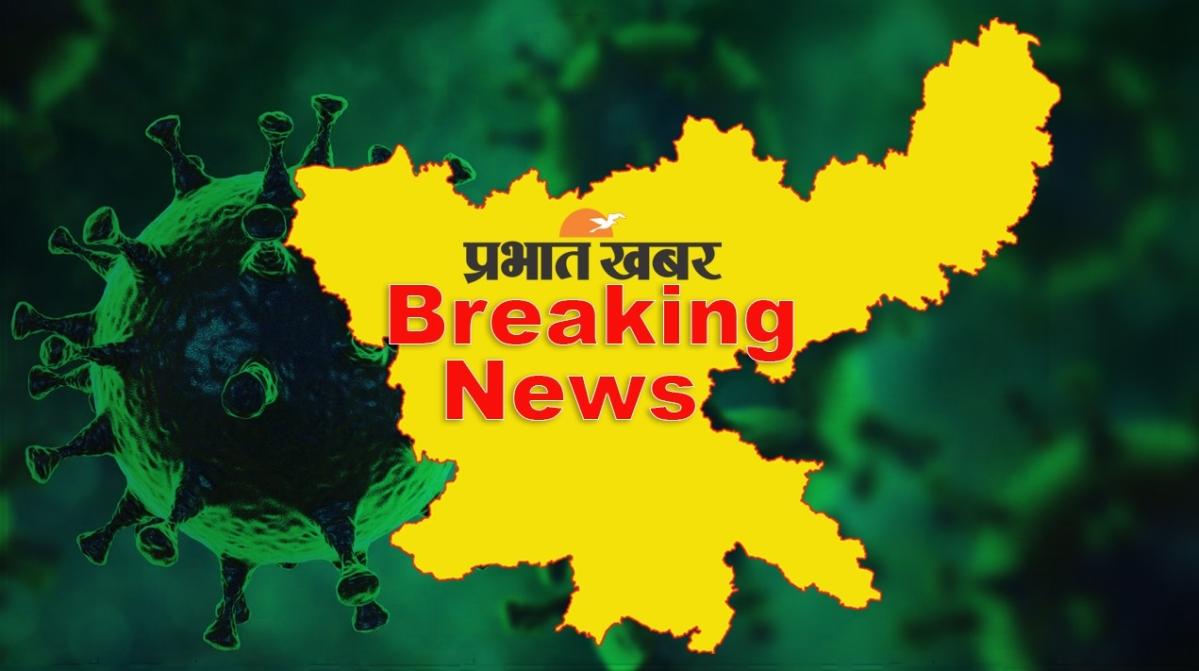 Jharkhand: रिम्स में मरने वाले कोरोना संदिग्ध की आ गयी Covid19 जांच रिपोर्ट...