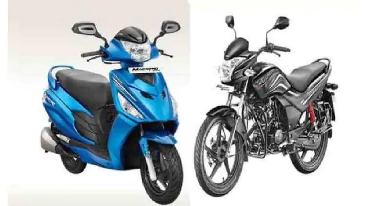 Hero MotoCorp के चार बाइक और स्कूटर मॉडल्स हुए बंद