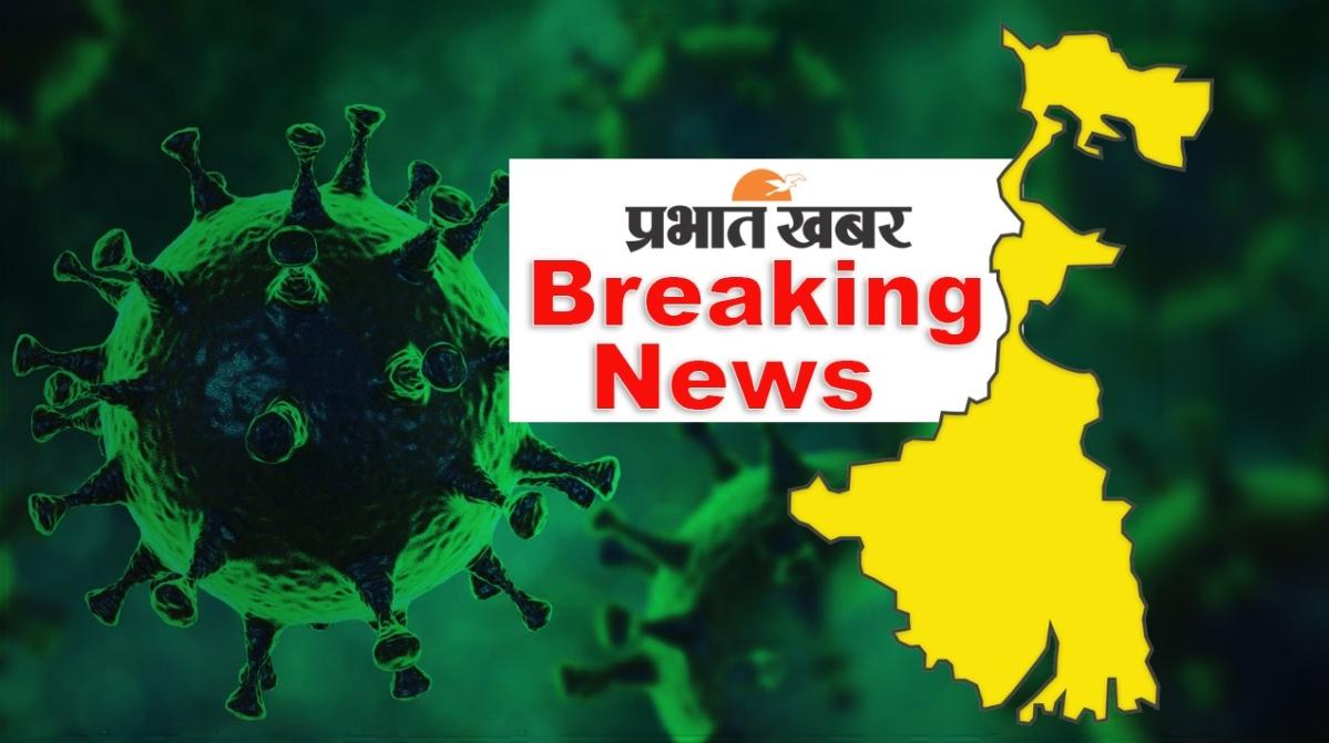 सेना के पूर्वी कमान में भी पैर पसारने लगा कोरोना वायरस, बंगाल में अब तक 6 की मौत, 24 घंटे में 10 नये मामले सामने आये