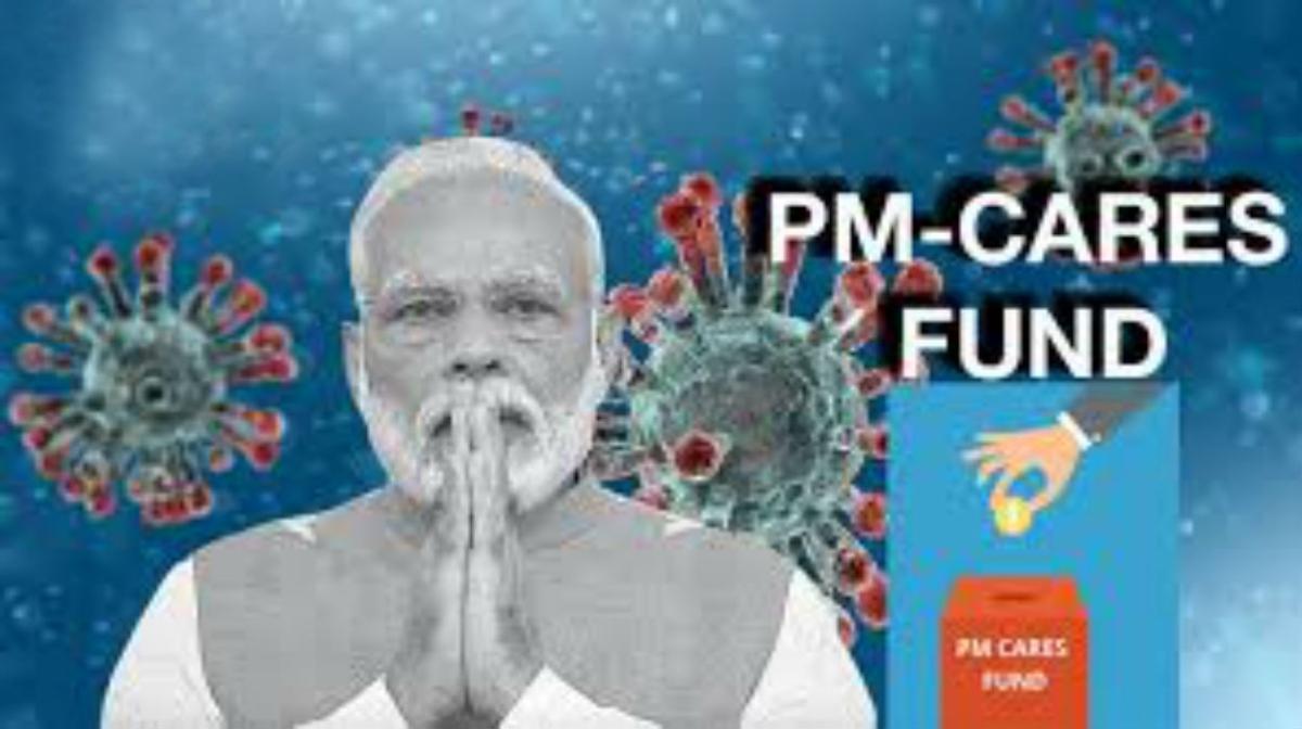 PM CARES Fund में दान करने वाले धोखेबाजों से रहें सचेत, देश में रन कर रहा है फेक यूपीआई आईडी