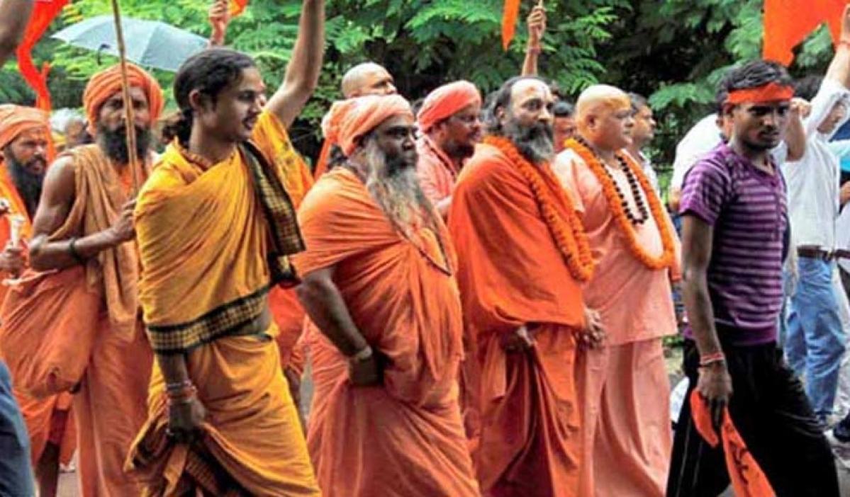 Chaitra Purnima 2020 : सदियों पुरानी परंपरा टूटी, अयोध्या की 84 कोसी परिक्रमा स्थगित