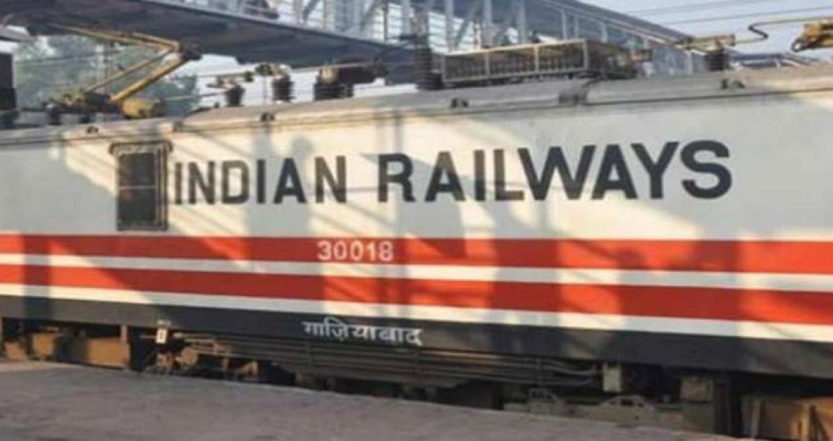 ...तो क्या 15 अप्रैल से फिर से दौड़ने लगेंगी ट्रेनें ? मंत्रालय ने बताया सच
