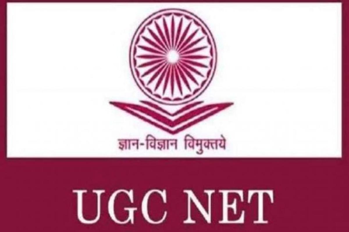 राष्ट्रीय पात्रता परीक्षा 15 से 20 जून तक, आवेदन 16 अप्रैल तक