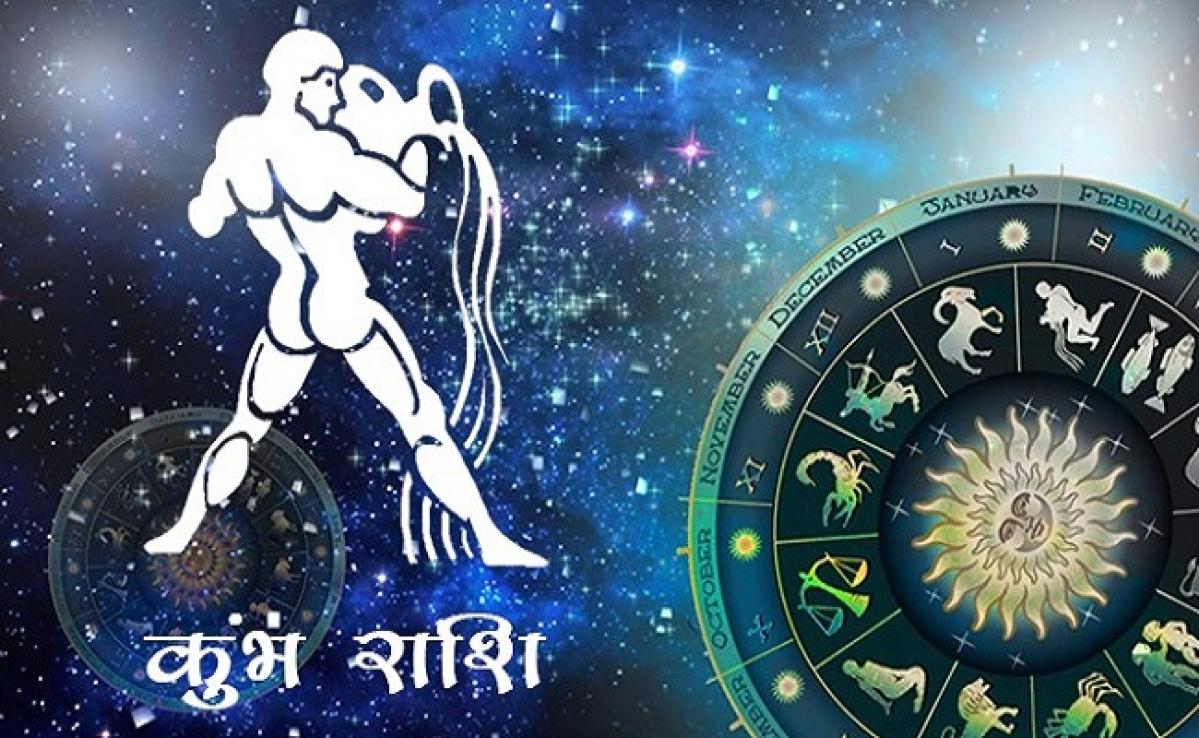 Aaj Ka Kumbh/Aquarius rashifal 10 April 2020 : जानें कहां निवेश करना रहेगा सही और कहां है संघर्ष