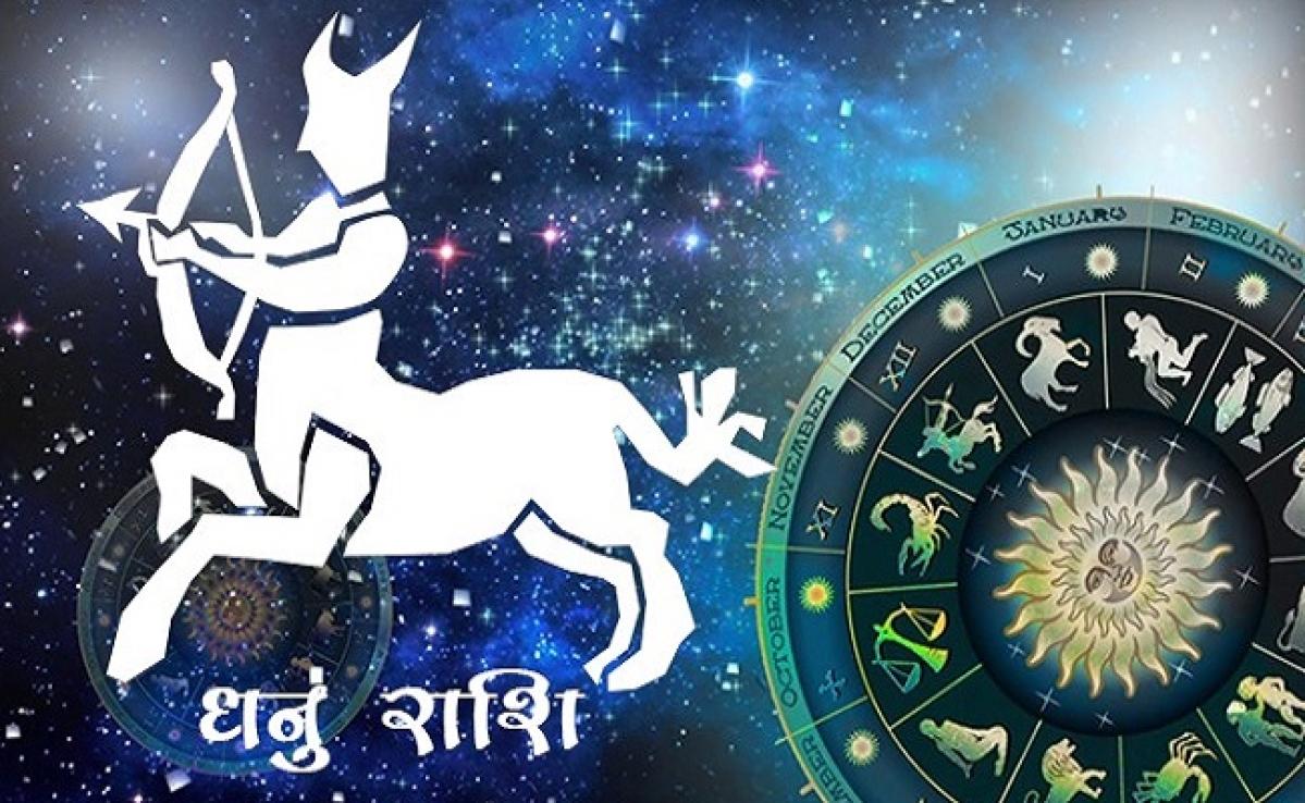 Aaj Ka Dhanu/Sagittarius rashifal 08 April 2020: जानें आर्थिक स्थिति के लिए क्या है खास