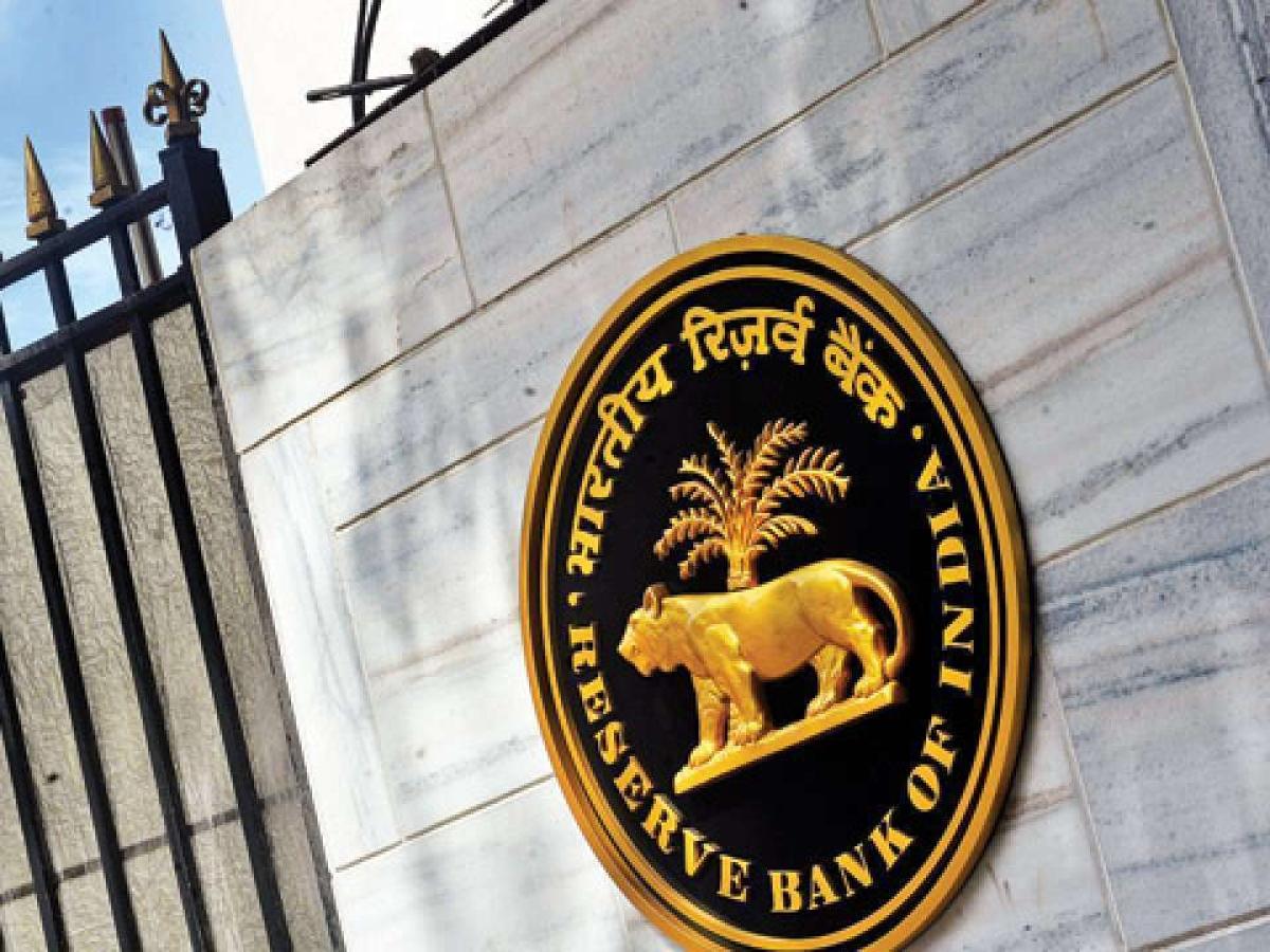 RBI स्थापना दिवसः जान लीजिए, कब और कैसे, किन हालात में बना देश के बैंको का बैंक